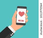 love sharing concept. flat... | Shutterstock .eps vector #1011970564