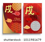chinese new year 2018 vertical... | Shutterstock .eps vector #1011981679