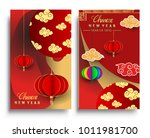 chinese new year 2018 vertical... | Shutterstock .eps vector #1011981700