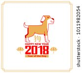 2018 happy chineses new year ... | Shutterstock .eps vector #1011982054