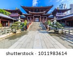 Chinese Temple   Chi Lin...