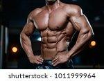 blonde brutal sexy strong... | Shutterstock . vector #1011999964