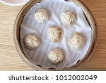 Dim Sum steamed chicken prawn meat stuffed dumpling