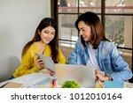 business casual adviser... | Shutterstock . vector #1012010164