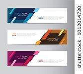 vector abstract banner design... | Shutterstock .eps vector #1012014730