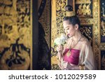beautiful woman in traditional... | Shutterstock . vector #1012029589