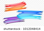 acrylic paint brush stroke.... | Shutterstock .eps vector #1012048414