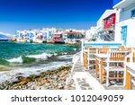 mykonos  greece. little venice... | Shutterstock . vector #1012049059