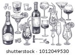 alcoholic drinks set. vintage... | Shutterstock .eps vector #1012049530