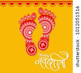 navratri  indian festival  | Shutterstock .eps vector #1012051516
