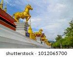 Small photo of Wat Khuan Khama Chiang Mai Thailand