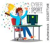cyber sport player vector....   Shutterstock .eps vector #1012077148