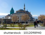 konya  turkey   december 17 ... | Shutterstock . vector #1012098940
