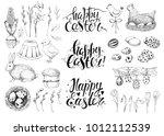 vector set vintage hand drawn... | Shutterstock .eps vector #1012112539