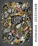 cartoon vector doodles electric ... | Shutterstock .eps vector #1012114648