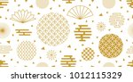 happy chinese new year... | Shutterstock .eps vector #1012115329