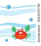 cute happy colorful crab vector | Shutterstock .eps vector #1012125730