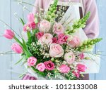 nice bouquet in the hands | Shutterstock . vector #1012133008