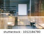 gray pub interior with a... | Shutterstock . vector #1012186780