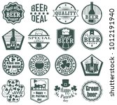 a set of emblems with beer and... | Shutterstock .eps vector #1012191940