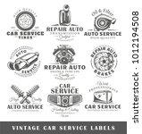 set of vintage car service... | Shutterstock .eps vector #1012194508