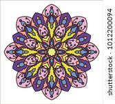 mandala. ethnic decorative... | Shutterstock .eps vector #1012200094