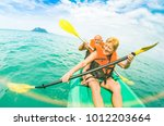 senior happy couple taking... | Shutterstock . vector #1012203664