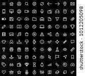 set of 100 icons for simple...