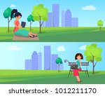 central city park banners with... | Shutterstock . vector #1012211170