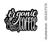 lettering fresh organic coffee... | Shutterstock .eps vector #1012217173