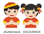 happy chinese new year. chinese ... | Shutterstock .eps vector #1012230424