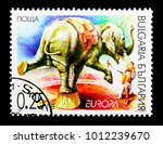 Small photo of MOSCOW, RUSSIA - DECEMBER 21, 2017: A stamp printed in Bulgaria shows Asian Elephant (Elephas maximus), Europa (C.E.P.T.) 2002 - Circus serie, circa 2002