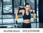 beautiful young sporty woman... | Shutterstock . vector #1012243048