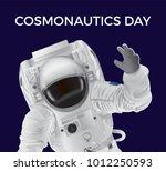cosmonautics day promotional...   Shutterstock .eps vector #1012250593