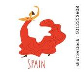 vector symbols of spain. girl... | Shutterstock .eps vector #1012253608