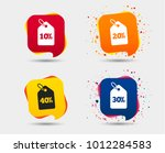 sale price tag icons. discount... | Shutterstock .eps vector #1012284583
