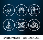 set of sms  give present and... | Shutterstock .eps vector #1012284658
