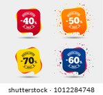 sale discount icons. special... | Shutterstock .eps vector #1012284748