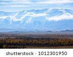 landscape of the altai... | Shutterstock . vector #1012301950