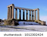 the national monument of...   Shutterstock . vector #1012302424