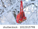 red children's chinese shoes... | Shutterstock . vector #1012315798