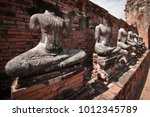 Old Headless Broken Buddha...