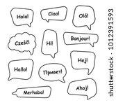 speech bubbles vector | Shutterstock .eps vector #1012391593