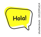 shifted color speech bubble   Shutterstock .eps vector #1012391614