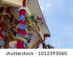 gazebo in chinese style | Shutterstock . vector #1012393060