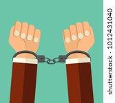 vector illustration handcuffs...