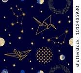fantasy origami in the dark sky.... | Shutterstock .eps vector #1012435930