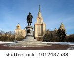 main building of moscow state... | Shutterstock . vector #1012437538