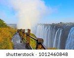 livingstone   zambia   july... | Shutterstock . vector #1012460848