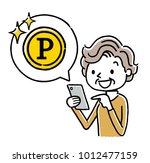 senior woman  smartphone  point | Shutterstock .eps vector #1012477159